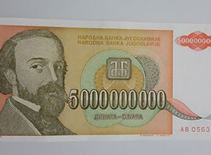 Collectible foreign banknotes of Yugoslavia, beautiful and rare design, 5 billion units-hcc