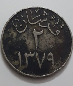 Old Saudi foreign currency unit 2-hnn