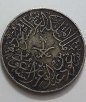 Old Saudi foreign currency unit 2-nhn