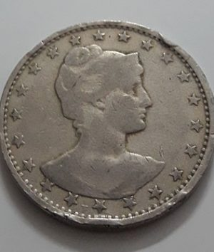 Very rare foreign collectible coin of Brazil (over 100 years old)-hmm