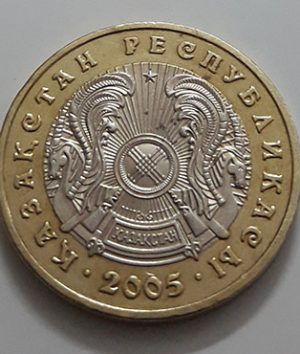 Foreign collectible double coin, beautiful design of Kazakhstan, 2005-iww
