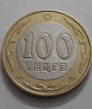Foreign collectible double coin, beautiful design of Kazakhstan, 2005-wiw