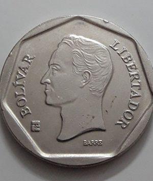 Venezuela Collectible Foreign Coin Unit 500 1999-igg