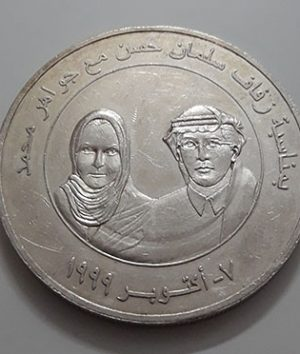 Rare collection silver foreign coin of the UAE on the occasion of the wedding of Salman Hassan with Javaher Mohammad in 1999-ikk