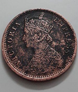 Foreign Collectible Coin Quarter India Queen Victoria 1877-kff