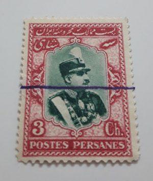 Iranian stamp commemorating the coronation of Reza Shah Pahlavi 3 Shahi-aqw
