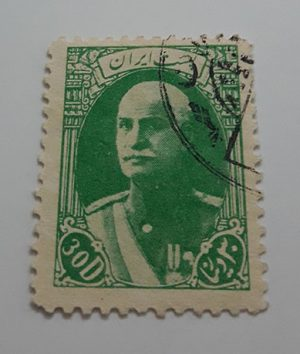 Collectible Iranian stamp of Reza Shah series, bare head without French subtitles, 30 dinars-aex