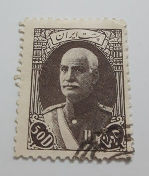 Collectible Iranian stamp of Reza Shah series naked head without French subtitles 50 dinars from 1316 to 1317-aec