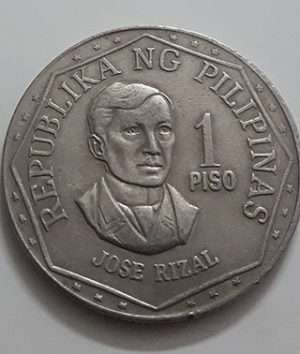 Collectible foreign coin of the rare type of Philippines in 1976-aen