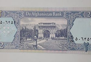 Collectible foreign banknotes of the beautiful design of Afghanistan-aqi