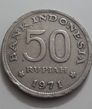 Indonesia Collectible Foreign Coin 1971-mae