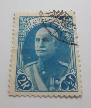 Collectible Iranian stamp of Reza Shah series naked head without French subtitles 2 Rials (light blue)-are