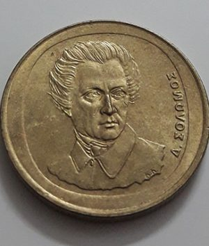 Collectible foreign coins of the beautiful design of Greece in 1998-ari
