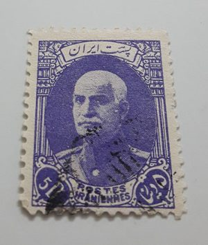 Collectible Iranian stamp of Reza Shah series naked head without French subtitles 5 dinars (purple)-ard