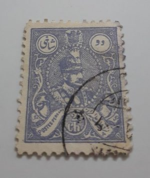 Collectible Iranian stamp of the first series of Reza Shahi 2 Shahi (blue and purple)-arg