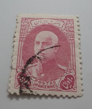 Collectible Iranian stamp of Reza Shah series naked head without French subtitles 10 dinars (red)-arh