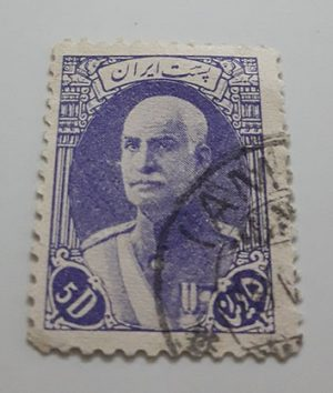 Collectible Iranian stamp of Reza Shah series naked head without French subtitles 5 dinars (purple)-ark