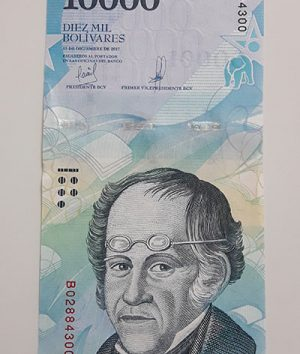 Collectible foreign banknote of the new type of Venezuela, unit 10,000-arz