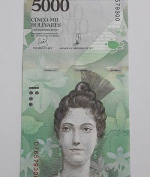 Collectible foreign banknote of the new type of Venezuela, 5000 units, 2017-arx