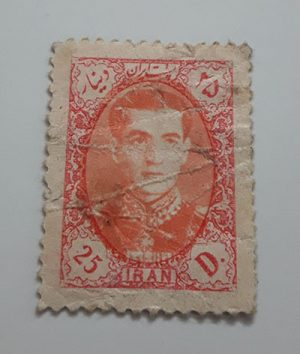 Rare Iranian stamp of the eighth series of Mohammad Reza Shah 25 dinars-aqp