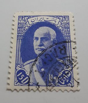 Collectible Iranian stamp of Reza Shah series naked head without French subtitles 15 dinars (blue)-atw