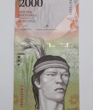 Collectible foreign banknote of the new type of Venezuela, unit 2000, 2016-aty