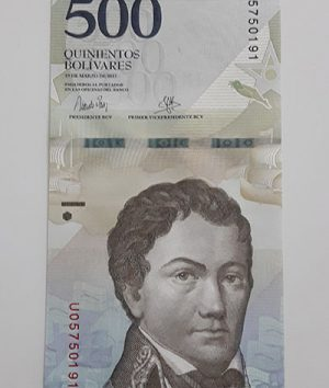 Collectible foreign banknote of the new type of Venezuela, 500 units in 2017-ati