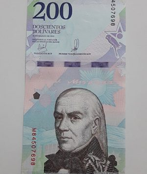 Collectible foreign banknote of the new type of Venezuela, unit 200, 2018-ato