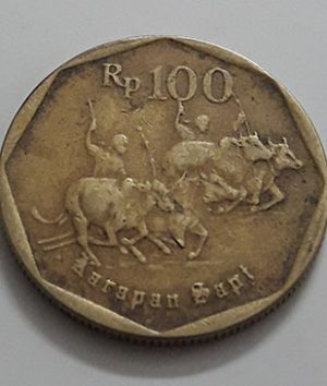 Foreign collection coin commemorating the beautiful design of Indonesia in 1995-atj