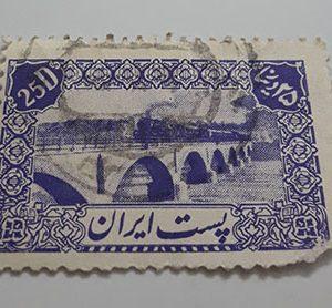 Collectible Iranian stamp 25 dinars Mohammad Reza Shah Pahlavi-atk
