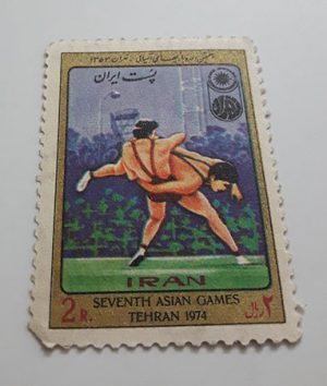 Collectible Iranian stamp 2 Rials commemorating the Asian Games-atz