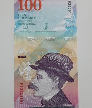 Collectible foreign banknotes of the new type of Venezuela, 100 units, 2018-atv