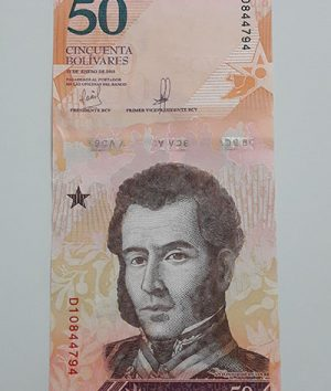 Collectible foreign banknote of the new type of Venezuela, unit 50 of 2018-atb