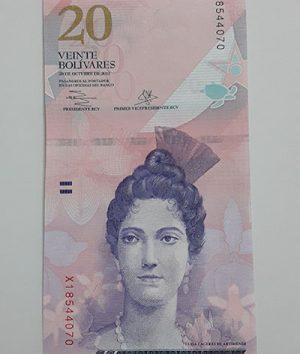 Collectible foreign banknotes of Venezuela, Unit 20, 2013-atn