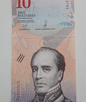 Collectible foreign banknote of the new type of Venezuela, unit 10, 2018-ayq