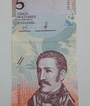 Collectible foreign banknote of the new type of Venezuela, unit 5, 2018-ayw
