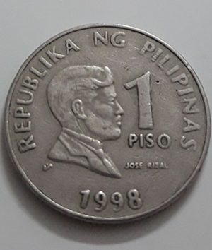 1998 Philippine Collectible Foreign Coin-ayr