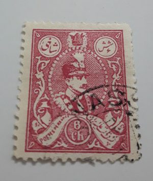 Iron stamp of Reza Shah Pahlavi 6 Shahi-aws