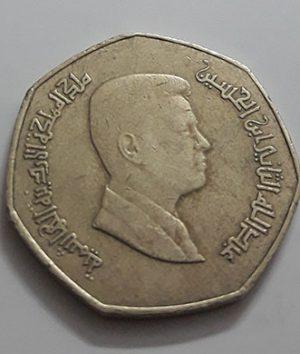 Jordan 2012 foreign collectible coin-ayo