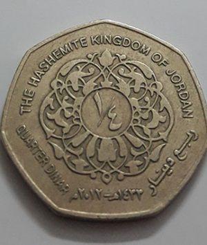 Jordan 2012 foreign collectible coin-oay