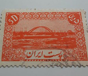 Collectible Iranian stamp of the second postal series of Mohammad Reza Shah 5 dinars (red orange)-ayp
