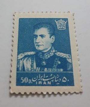 Collectible Iranian stamp of the ninth post Mohammad Reza Shah 50 dinars (light blue)-ays