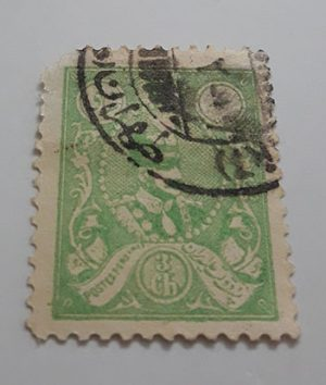Collectible Iranian stamp, the first series of the image of Reza Shah 1 Shahi-ayf