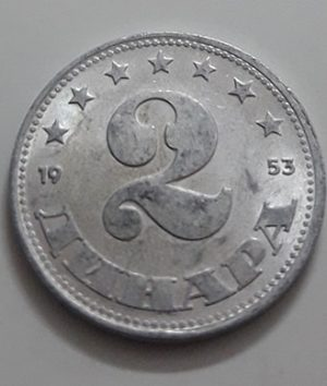 Collectible foreign currency 2 dinar Yugoslavia 1953-ayj
