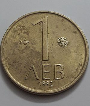 Collectible foreign coins of the beautiful design of Bulgaria in 1992-zay