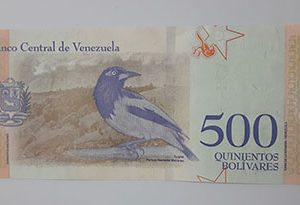 Collectible foreign banknote of the new type of Venezuela, 500 units in 2018-nay