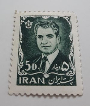 Collectible Iranian stamp of the 11th postal series of Mohammad Reza Shah 5 dinars (green) June 20, 1343-auq