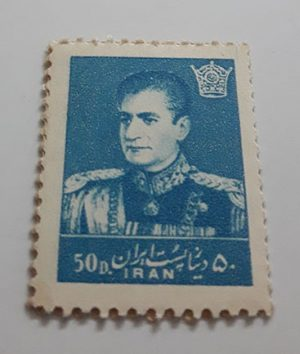 Collectible Iranian stamp of the ninth postal series of Mohammad Reza Shah 50 dinars in 1337-aue