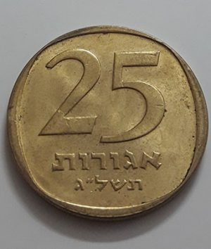 Collectible foreign coins of the beautiful and rare type of the occupying country of Israel-haq