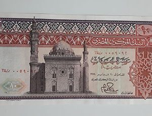 The rare and foreign banknotes of Egypt are very valuable and unique-aug